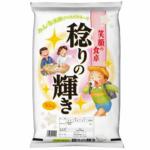 【精米】おくさま印 白米稔りの輝き 10kg 複数産地ブレンド米 送料込2380円
