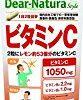 【プライムだけ】アサヒグループ食品 ディアナチュラスタイル ビタミンC 60日分(120粒)が激安特価!