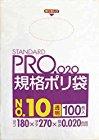【ラストワン、爆下げ】サニパック LT10スタンダートポリ袋10号(0.02)透明100枚 LT10が激安特価!