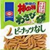 亀田製菓 亀田の柿の種わさび100% 115g×12袋が激安特価!