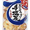 15:10から【タイムセール】亀田製菓 手塩屋 9枚×12袋が激安特価!