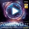 【11/13まで】Corel WinDVD Pro 12 Blu-ray&DVD 再生ソフトウェア DL版 3,500円送料不要!