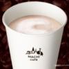 【抽選30万名】ローソン マチカフェ カフェラテ(M) または コーヒー(M) 無料券 プレゼント
