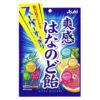 【8時】アサヒグループ食品 爽感はなのど飴 80g(個装紙込み)×48袋 1,990円など!【送料無料】