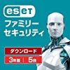 ESET ファミリー セキュリティ (最新版) 5台3年版 Win/Mac/Android対応 オンラインコード版 4,980円送料無料不要!
