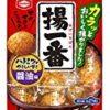 ★【タイムセール】亀田製菓 揚一番 155g×6袋が731円!