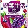 ★【さらにクーポンで30%OFF】カゴメ 野菜生活100 エナジールーツ 100ml×36本が特価!