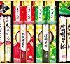 【特価!さらに割引!】讃岐・信州 麺づくしギフトが激安特価!