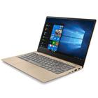 【17時】レノボ(Lenovo) OfficePremium搭載/i3-7100U/256GB/フルHD液晶搭載13.3型ノートPC IdeaPad320S 実質71,956円送料無料!マウスセット!【ひかりTVショッピング】