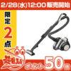 【超還元/12:00~】 サイクロン式掃除機 三菱電機 風神 TC-ZXG30P 超特価26,400円(実質)~ 送料無料