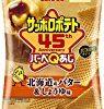 【急げ!】カルビー サッポロポテトバーベQあじJUMBO 北海道産バター&しょうゆ味 50g×12袋が激安特価!