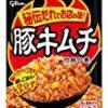 【50円】江崎グリコ 豚キムチ 炒飯の素 43.6gが激安特価!