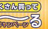 ★15時!ひかりTVショッピング LINE友だち登録限定!ポイント50倍の超目玉品!ダイソン掃除機が特価!