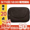 【ポイント50倍】正午~ ひかりTVショッピングで オムロン クッションマッサージャーが販売