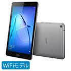 【31日正午】Huawei 8インチ Androidタブレット MediaPad T3 8 Wi-Fiモデル Gray KOB-W09が実質8,281円
