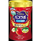 【急げ!】バスラボボトル濃厚りんごの香りが激安特価!