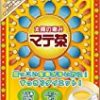 【大幅値下がり!】本草マテ茶 3g×20包が激安特価!