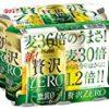 クリアアサヒ 贅沢ゼロ 350ml×6本が激安特価!