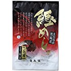 【さらに200円OFF!】丸俊 枕崎鰹めし まぜご飯の素1合用 75gが激安特価!