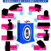 ★Just MyShop 最大93%OFF!ゴールデンアウトレットセール!デジモノ/オーディオ/生活用品など多彩なラインナップ!40%OFFクーポンも!