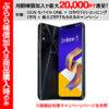★24日までのクーポンでさらに4,000pt!ASUS スマートフォン Zenfone 5 ZE620KLが送料無料57,011円!
