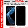 ★さらに1万円キャッシュバック+15,000pt+6000pt!シャープ SIMフリースマートフォン AQUOS sense plus SH-M07が送料無料44,071円!