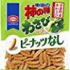 【 アウトレットも】亀田製菓 亀田の柿の種わさび100% 115g×12袋が激安特価!