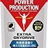 【タイムセール】グリコ パワープロダクション エキストラ オキシドライブ 呼吸持久系サプリメント 90粒が激安特価!