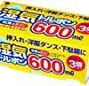 【大幅値下がり!】紀陽除虫菊 除湿剤 湿気トルポン 600ml 3個パックが激安特価!