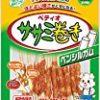 【急げ!】ペティオ (Petio) ササミ巻き ペンシルガム 10本入りが激安特価!
