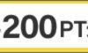★【30日まで】ひかりTVショッピング はじめてのお客さま(長期間未購入者)限定!1,200円以上のお買い物で使える1,200ポイントクーポンプレゼントキャンペーン!