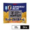 【8時】[24個]カルビー サッカー日本代表チームチップス 22g 1,480円など!【送料無料】
