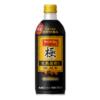 【開始・スピードくじ】ワンダ 極 完熟深煎りブラック ボトル缶490gの無料引換券を配布!【要Yahooプレミアム】