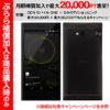 ★さらに1,500pt+dポイント3倍+さらに2万円キャッシュバック+21,000pt!ONKYO SIMフリースマートフォンGRANBEATハイレゾ対応 DP-CMX1が送料無料59,799円!