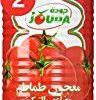 【タイムセール】40個分のトマト・2倍濃縮トマトペースト 400g【ハラル認証】Premium Halal Double Concentrated Tomato Pasteが激安特価!