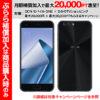 【急げ】ASUS ZenFone4 64GB  実質超激安特価!