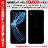 ★さらに1万円キャッシュバック+15,000pt+6000pt!シャープ SIMフリースマートフォン AQUOS sense plus SH-M07が送料無料48,460円!