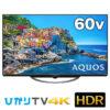【昼まで】シャープ 60V型4K対応液晶テレビ AQUOS 実質超激安特価!6000ポイントと併用可能!