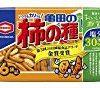 【タイムセール】亀田製菓 減塩亀田の柿の種6袋詰 200g×12袋が激安特価!