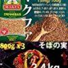 【大幅値下がり!】(3袋) そばの実(そば米) 800g【ハラル認証品】Крупа гречневая 3 X 800 г, BUCKWHEAT, HALAL, KOSHER, NON-GMOが激安特価!