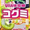 ★【タイムセール】味覚糖 コグミ 国産果汁2 85g×10袋が1,203円!