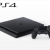 ★Amazon 東京ゲームショウ2018特集!PlayStation4を買うとPlayStation Hitsソフトがもらえるキャンペーン、PlayStation VRと、PS4本体/ソフトのセットがお買い得など!