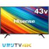 【24時まで 最低20倍&クーポン】ハイセンス 【4K対応】43V型LED液晶テレビ    実質激安特価!