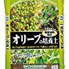 【タイムセール】平和 オリーブの培養土 25リットルが激安特価!