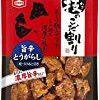 【タイムセール】亀田製菓 技のこだ割り旨辛とうがらし 110g×6袋が激安特価!