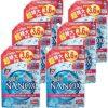【5日2時まで】トップ スーパーナノックス 洗濯洗剤 液体 詰替特大 1300g×6個 送料込3,577円(596円/個)