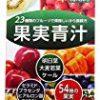 【タイムセール】フルーツ 青汁 大麦若葉 ケール 明日葉 3種配合が激安特価!