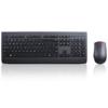 【25日まで】Lenovo プロフェッショナル ワイヤレス キーボード&マウス 日本語 4X30H56817 送料込3,888円