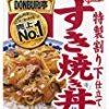 【タイムセール】江崎グリコ DONBURI亭すき焼き丼 170g×10個が激安特価!