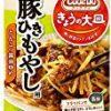 【さらに50%OFF!】味の素 Cook Do きょうの大皿 豚ひきもやし用 90g×5個が激安特価!